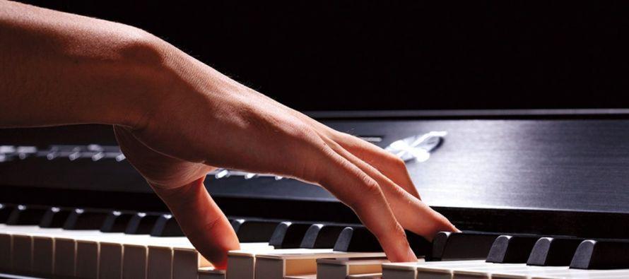 Заочный (дистанционный) конкурс молодых музыкантов-исполнителей