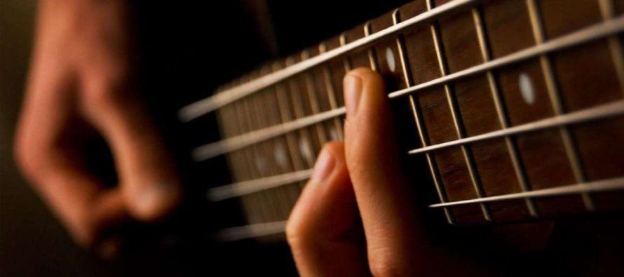#международный #конкурс #фестиваль #видеозаписям #видеозапись #конкурс-фестиваль #гитара